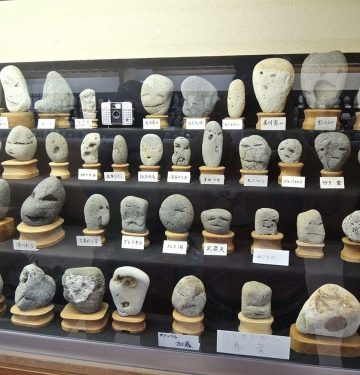 The Museum of Rocks That Look Like Faces